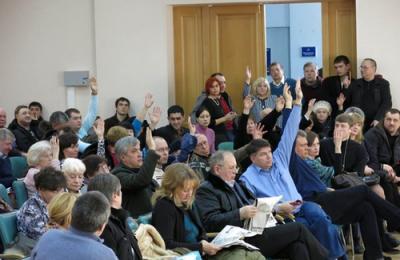 Москвичи проведут общие собрания по вопросам капитального ремонта в Москве