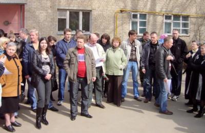 Собственники многоквартирных домов проведут общие собрания