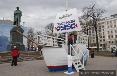 На фестиваль «Русская рыба» в Москве съехались производители морепродуктов со всей страны