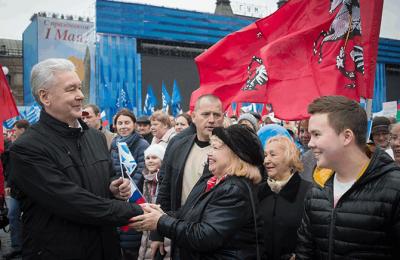 Мэр Москвы Сергей Собянин поздравил представителей профсоюзов с Праздником Весны и Труда