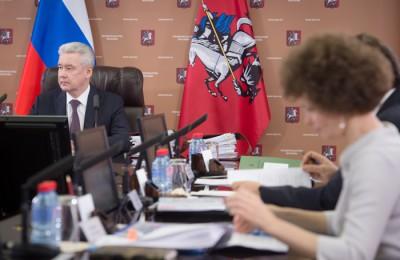 Москва, мэр Москвы, Сергей Собянин, заседание Президиума Правительства Москвы