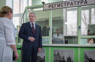 Москва, мэр Москвы, Сергей Собянин, здравоохранение, он-лайн сервисы