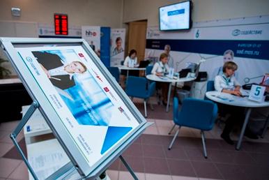 Одним из популярных способов поиска работы среди медработников в Москве стала онлайн-ярмарка вакансий
