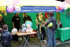 В Москве пройдет благотворительная акция