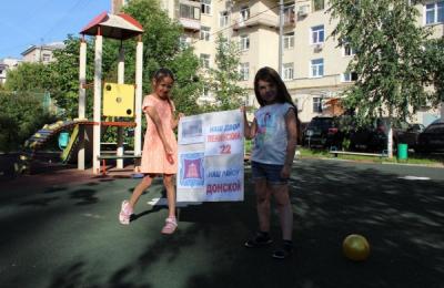 Двор по адресу: Ленинский проспект, 22 примет участие в районном конкурсе