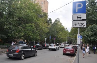 У двух станций метро в Южном округе предлагают создать платные парковки