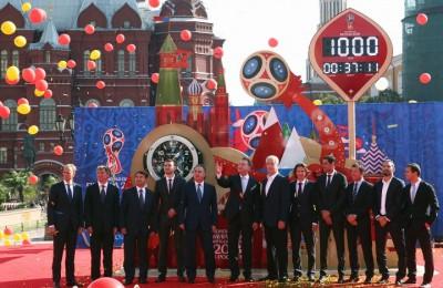 Мэр Москвы Сергей Собянин запустил часы обратного отсчета до Чемпионата мира по футболу