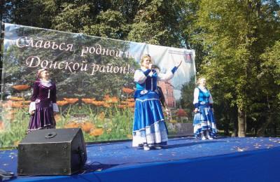 Для жителей состоялось праздничное мероприятие «Славься, родной наш Донской район!»