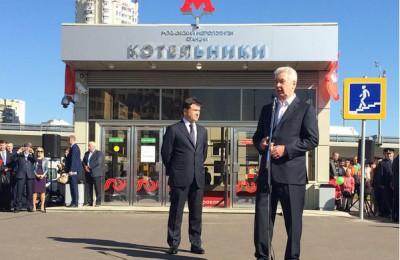 Сергей Собянин открыл новую станцию метро