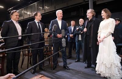 Мэр Москвы Сергей Собянин открыл новую сцену театра Вахтангова
