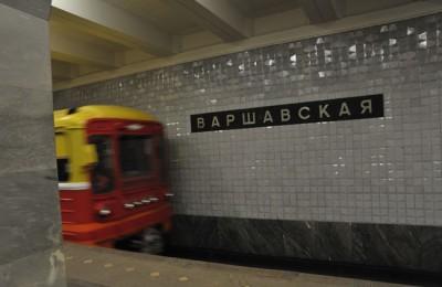Реконструкция на станции метро «Варшавская» завершена на 85%