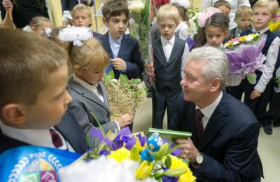 Сергей Собянин поздравил первоклассников с началом учебного года