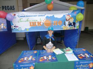 В Донском районе подвели итоги благотворительной акции