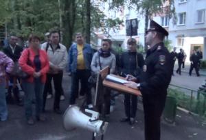 Участковый сотрудник полиции отчитался перед жителями Донского района