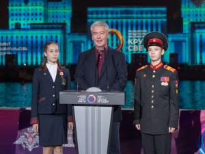 Сергей Собянин принял участие в открытие V Московского международного фестиваля «Круг света» в Парке Горького