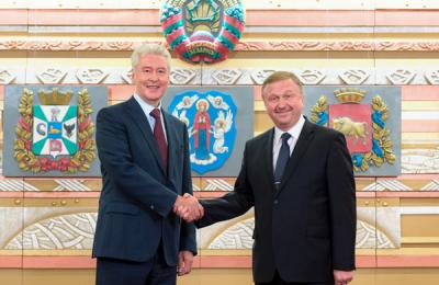 Сергей Собянин провел встречу с премьер-министром Белоруссии