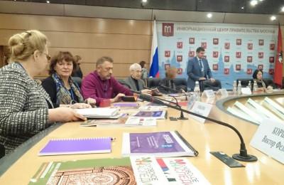 68 конкурсных заявок поступило в департамент культурного наследия для участия в конкурсе «Московская реставрация»