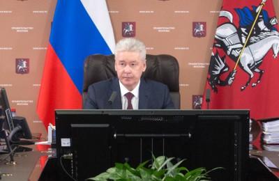 Сергей Собянин рассказал о новом проекте перевода жилых помещений в нежилые
