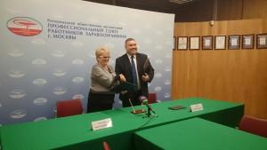 Соглашение о сотрудничестве и обмену опытом подписали профсоюзы работников здравоохранения Москвы и Севастополя