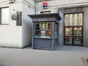 Депутаты не согласовали размещение двух театральный касс в Донском районе