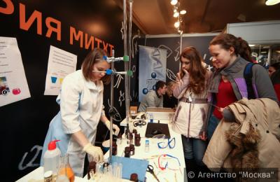 X фестиваль науки прошел в Москве