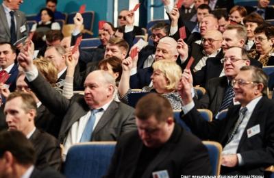В Москве оценят деятельность муниципальных депутатов