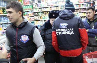"""В Москве прошел очередной рейд """"Безопасной столицы"""""""