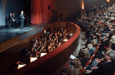 Сергей Собянин посетил первый концерт в обновленном здании Геликон-оперы