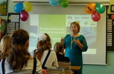 Депутаты расскажут школьникам об экологии