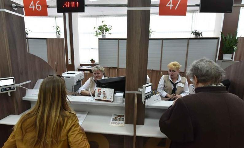 Заявление О Выдаче Паспорта Нового Образца …