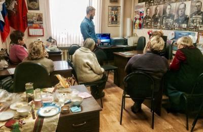 Практикум по компьютерной грамотности прошел в Донском района