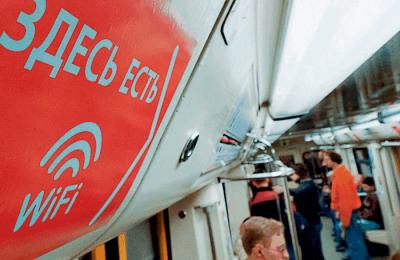 Бесплатный wi-fi заработал на всех станциях московского метро