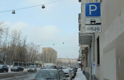Резидентные разрешения в новых зонах платной парковки получили более 8 тысяч москвичей