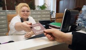 Около 14 тысяч семей в ЮАО обратились в Пенсионный фонд за получением выплаты из средств материнского капитала