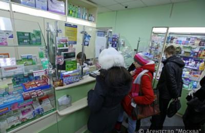Два пункта по отпуску льготных лекарств открыты в Донском районе