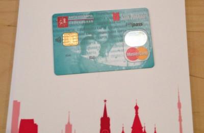 В Москве презентовали обновленную социальную карту