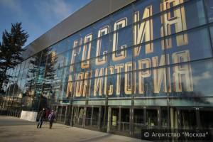 Один из крупнейших павильонов на ВДНХ реконструировали для выставки о российской истории
