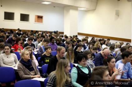 Во многих социальных учреждениях Москвы пройдет Тотальный диктант