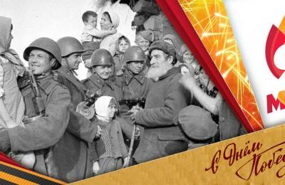 Акцию «Споём вместе» проведут в Москве в преддверии 9 Мая