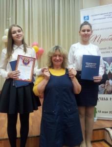 Поэтический конкурс в школе №630 Донского района