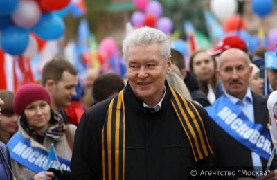 Мэр Москвы Сергей Собянин встретил Первомай в рядах участников праздничной демонстрации