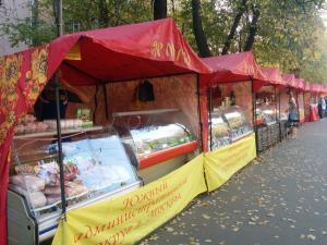 Ярмарка выходного дня в Донском районе