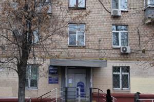 Одна из поликлиник Донского района