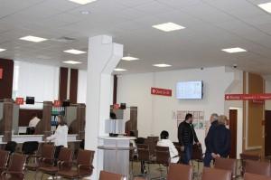 Работа МФЦ в Донском районе