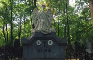 Одно из кладбищ Москвы