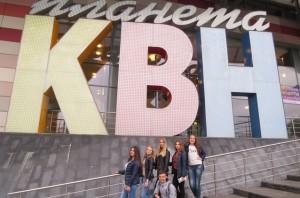 """Игра прошла в центре """"Планета КВН"""" на Марьиной Роще"""