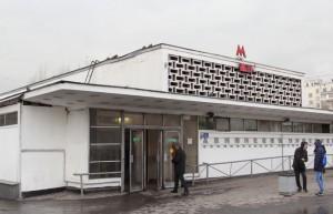 Главной точкой притяжения незаконных предпринимателей являются станции метро