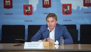 По словам Кульбачевского, в Бирюлевском дендропарке состоится легкоатлетический забег, приуроченный ко Дню эколога