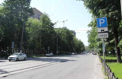 Один из пунктов работает на улице Шаболовка