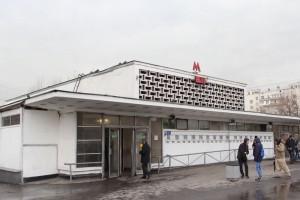 """Станция метро """"Ленинский проспект"""" в Донском районе"""
